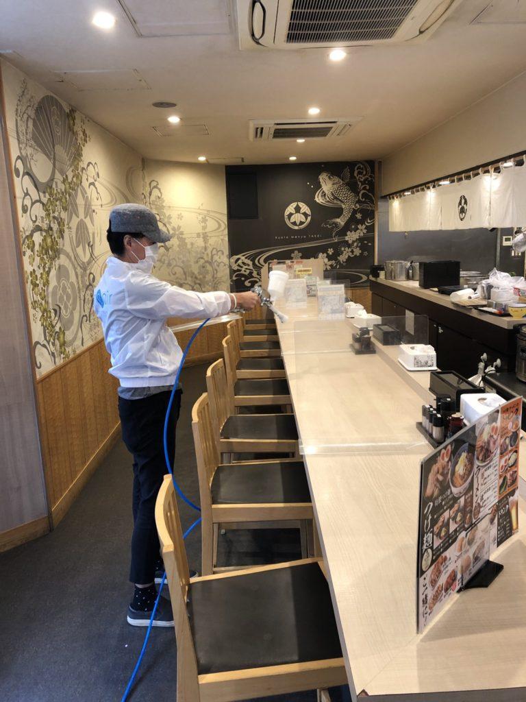 京都 麺屋たけ井様